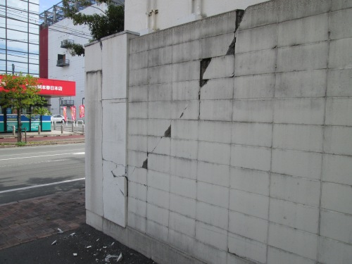 Wall cracked after the magnitude 7.3 earthquake.